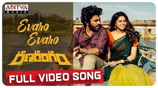 Evaro Evaro Full Video Song | Ranarangam Video Songs | Sharwanand, Kalyani Priyadarshan