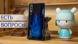 Честный обзор Vivo v17 Neo: хоть кто-то сдвинет Xiaomi в сторону или дальше берем Redmi Note 8 Pro?