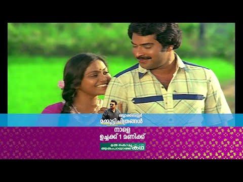 #Specials   Block Buster Mammootty Movies 'Oru Kochukatha Aarum Parayatha Katha'   Mazhavil Manorama