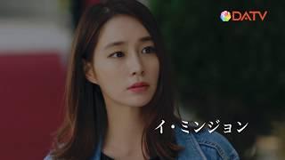 「運命と怒り(原題)」 チュ・サンウク×イ・ミンジョン主演! ユナク(...
