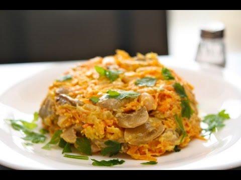 Салат из моркови и шампиньонов. Кастрюля. Рецепт.