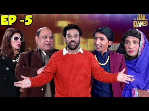 The Jan Rambo Show | Agha Majid | Saleem Albela | Badar Khan | Fajar Ali | Episode 5