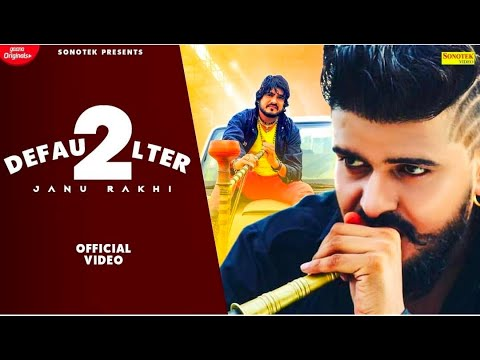 Dhokha Wala Pyaar || Janu Rakhi, Miss Ada,Miss Ada, Harsh Rakhi | Haryanvi Video Songs