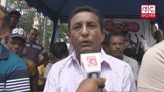 Fishermen ready to take action against kerosene prices