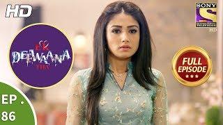 Ek Deewaana Tha - Ep 86 - Full Episode - 19th  February, 2018