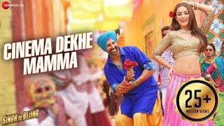 Cinema Dekhe Mamma | Singh Is Bliing | Akshay Kumar - Amy Jackson | Sajid Wajid