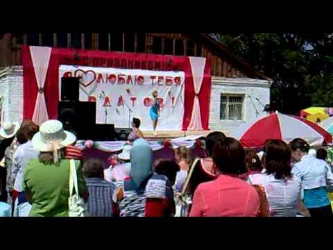 Ардатов июнь 2011, день города