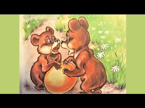 Мультик сказка Два жадных медвежонка