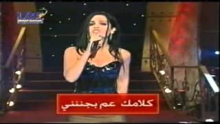 Mustafa Ya Mustafa ريدا بطرس - يا مصطفى