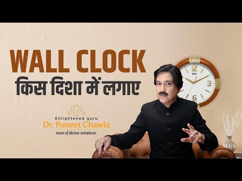 Best vastu tips For Watch