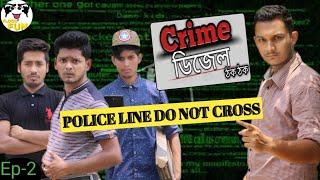 Crime Diesel Episode 2 || Desi Cid || Bangla online comedy || New bangla funny video 2019