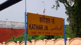 In katihar junction injan travelling