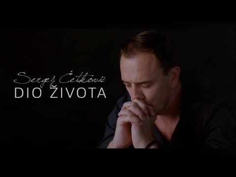 SERGEJ // DIO ZIVOTA (OFFICIAL VIDEO)