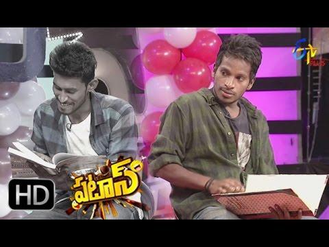 Patas |Extra Fun Express Hari & Yadamma Raju| 14th March 2017