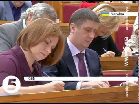 XV Всеукраїнський радіодиктант національної єдності