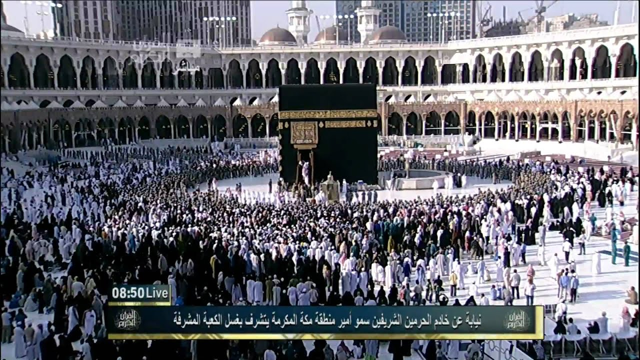 Washing Of Kaaba 10Th December 2011 Hd Complete Video -1950