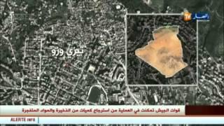الجيش الوطني يقضي على 5 إرهابيين بتيزي وزو