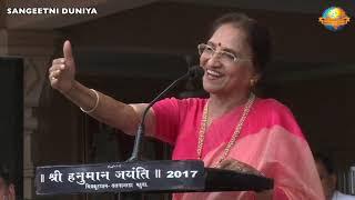 Sarita Joshi   Santu Rangeeli Famous Gujarti Dialogue   Asmita Parva   Morari Bapu