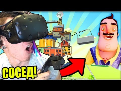 ПРИВЕТ СОСЕД В ВИРТУАЛЬНОЙ РЕАЛЬНОСТИ! (HELLO NEIGHBOUR MINECRAFT VR)