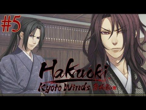 Hakuoki: Kyoto Winds - Walkthrough Part 5 [English, Full 1080p HD]