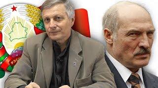 Пякин Белорусский майдан Лукашенко КОБ