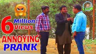 | ANNOYING PRANK | By Nadir Ali & Sanata In | P4 PAKAO | 2017