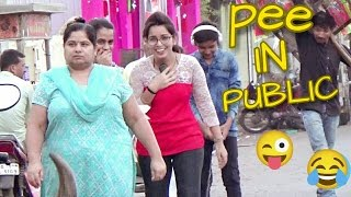 Prank In India 2017 ! Pee In Public 2017 By Rocking Boys