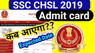 SSC CHSL 2019 | Admit Card Expected Date | By SSC CRACKERS
