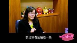 【企業如何挑選人才】專訪:台灣大哥大 人力資源處 行政管理處 洪秋雲
