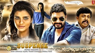 2019 Latest Suspense Thriller Movie 2019 Tamil Action Movie South Indian Movie New Upload 20019 HD