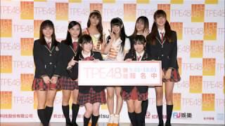 AKB48チームKの阿部マリアが、9月1日に台湾・台北市のMercedes-Benz Pop...
