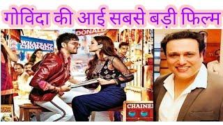 Jabran Jodi | Govinda Upcoming Movies 2019 | Govinda Fans News