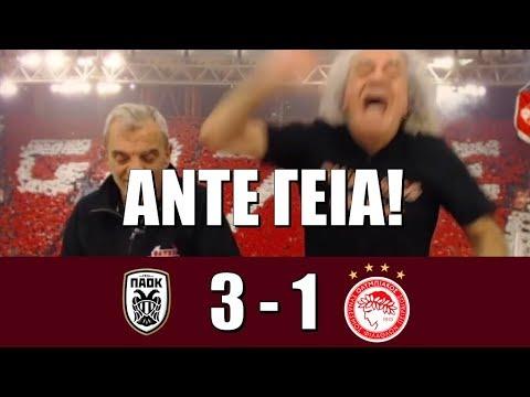 Τάκης Τσουκαλάς - Το Χρονικό του ΠΑΟΚ-Ολυμπιακός 3-1