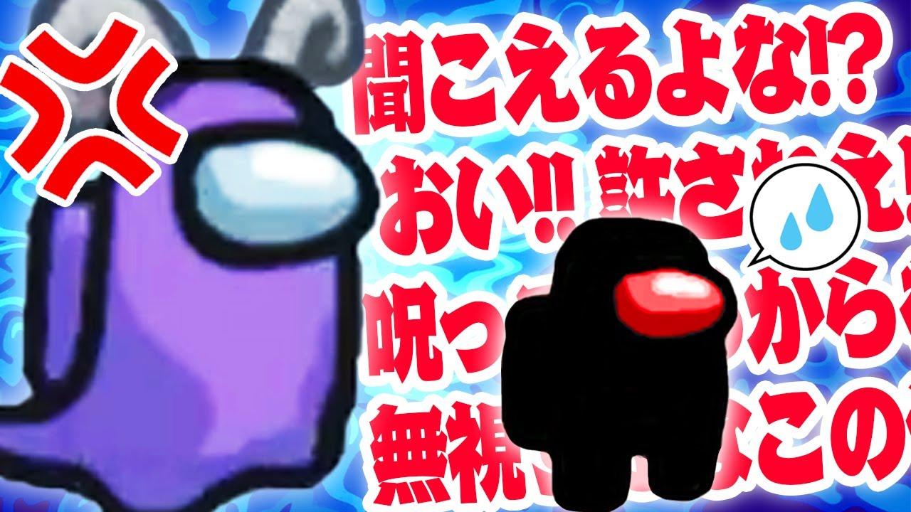 【10人】インポスターを妨害する幽霊【近くの人と話せるAmong Us:宇宙人狼】