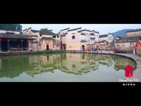 Huangshan (หวงซาน) By Public Holiday Ep.2