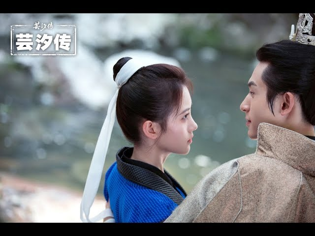 You are mine. Im gonna have kids with you? —— Legend of Yun Xi