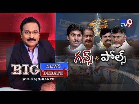 #BigNewsBigDebate - Guns and Polls - TV9
