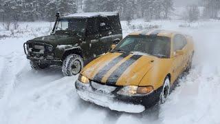 Форд Мустанг наказывает УАЗ по снегу на горках и в дрифте....