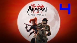 ЧТО ТО СТРАННОЕ? ● Aragami: Nightfall [#4] Финал