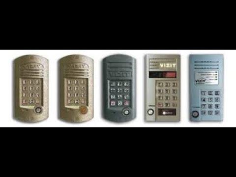Как открыть домофон визит без ключа,вызывная панель,Ателов Азамат, Vizit.