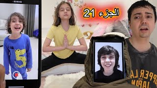 🌟جديد جميع سكتشات مشيع - الجزء 21
