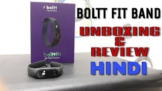 Boltt Fit Band | Unboxing & Review | Hindi