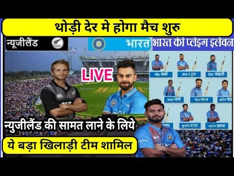 world cup 2019  india vs  new zealand cricket match