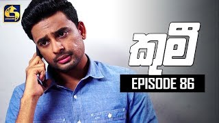 Kumi Episode 86 || ''කුමී'' || 30th September 2019 Thumbnail