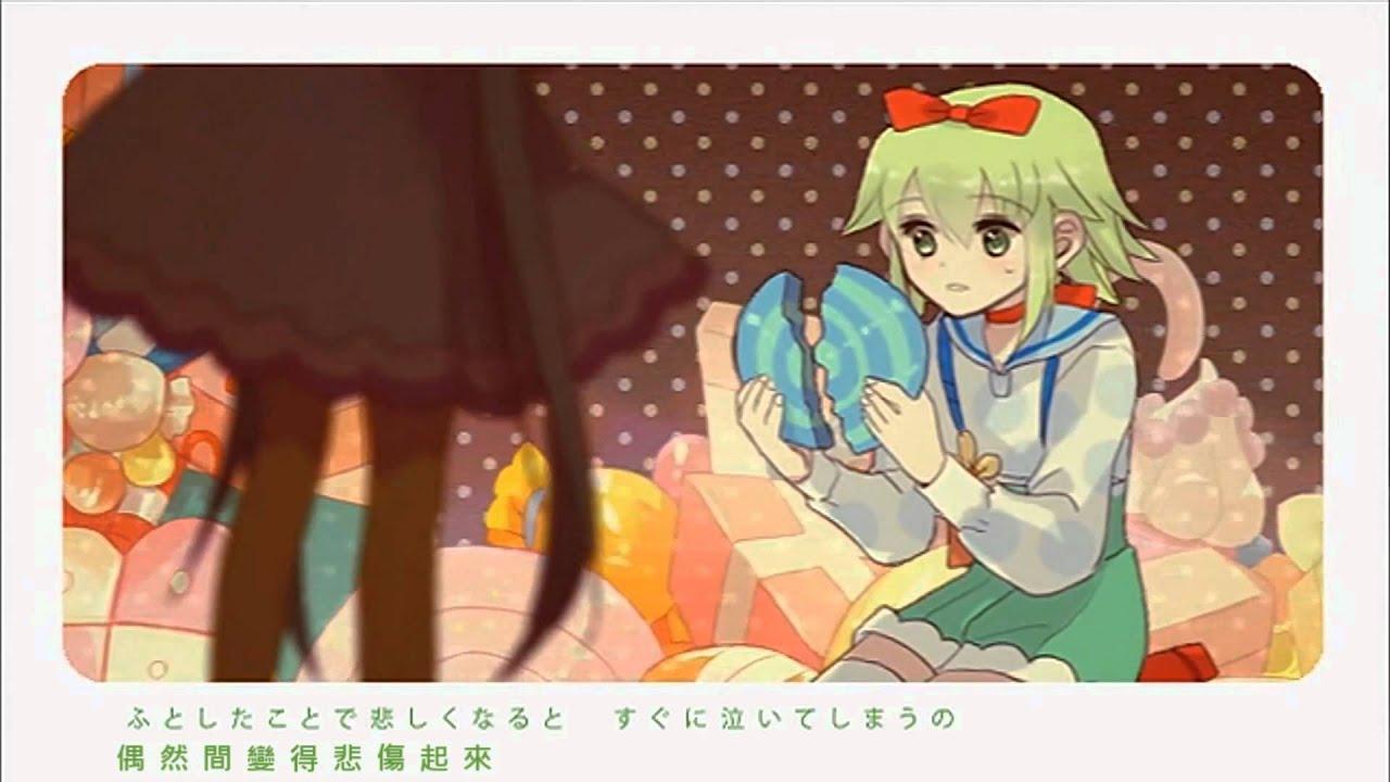 【栗プリン のぶなが グリリ ENE わたあめ】Lollipop Factory 中文字幕 - YouTube