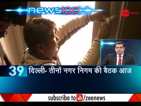 News 100: Punjab's Most Wanted Gangster Vicky Gounder Killed In An Encounter