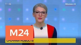Самолет с пассажирами на борту разбился в Иране - Москва 24