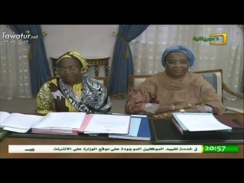 JT Wolof  17-12-2015 ||El-mauritaniya||
