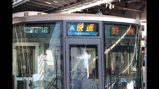2018 年の瀬のJR大阪駅の電車発着の様子 撮影まとめ