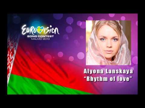 Клип Alyona Lanskaya - Rhytm of Love